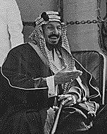 Saudi Arabia ~ Teknik Informatika ~ 444 ~ software pksm info